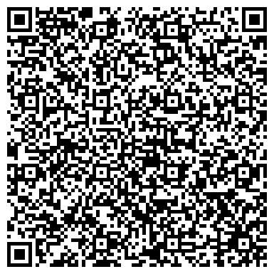 """QR-код с контактной информацией организации интернет магазин """"Вавилон"""""""