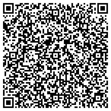 QR-код с контактной информацией организации Виджео KZ (Виджео КЗ), ТОО