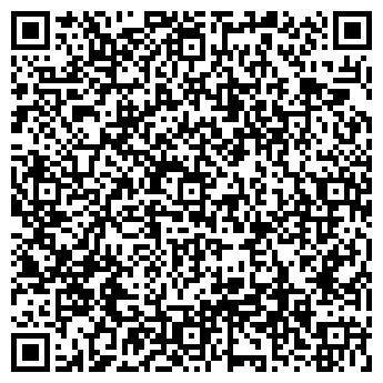 QR-код с контактной информацией организации МЕГА-Ф Астана, ТОО