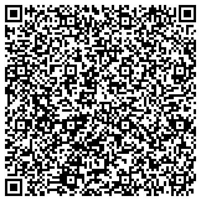 QR-код с контактной информацией организации DepoAuto (интернет-магазин), ТОО