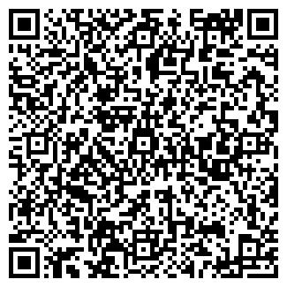 QR-код с контактной информацией организации TSERVICE