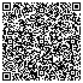 """QR-код с контактной информацией организации ООО""""СКС УКР Техно"""""""