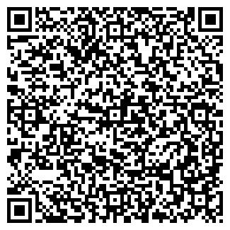 QR-код с контактной информацией организации ONset