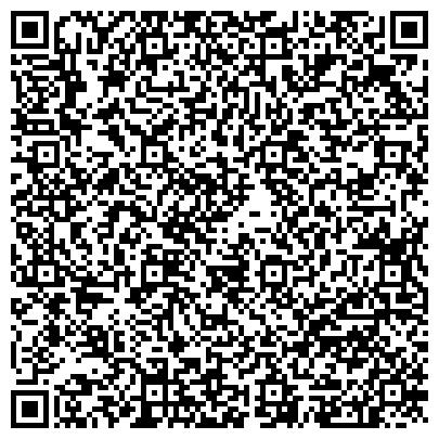 QR-код с контактной информацией организации R&M Electrical Group Ltd (Р&М Электрикал Груп Лтд), ТОО