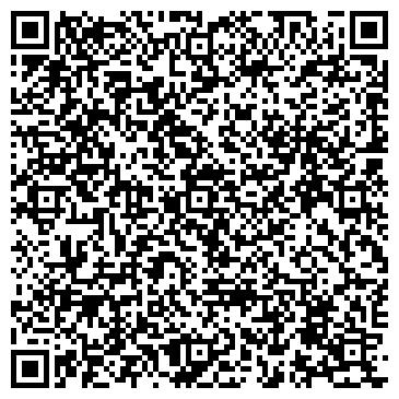 QR-код с контактной информацией организации ТОО Hi-Tec Security Systems