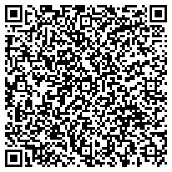 QR-код с контактной информацией организации Umbrella Group, ТОО
