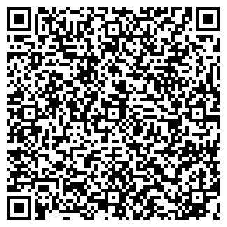 QR-код с контактной информацией организации 10e12, ТОО