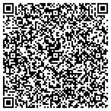 QR-код с контактной информацией организации Alexcom.Kz (Алекском Кз), ТОО
