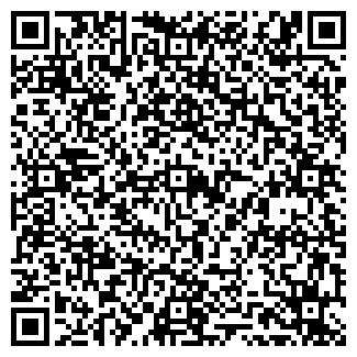 QR-код с контактной информацией организации Голдобин, ИП