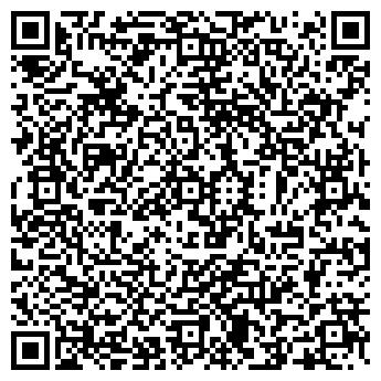 QR-код с контактной информацией организации Гамма, ТОО НПП