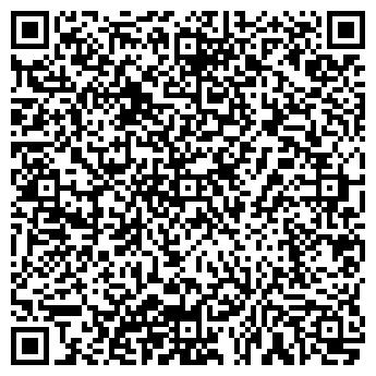 QR-код с контактной информацией организации Кузет Элит Сервис, ТОО