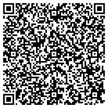QR-код с контактной информацией организации Казгефест ESS, ТОО