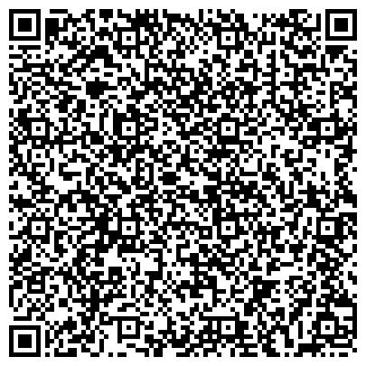 QR-код с контактной информацией организации Восток-Азия НТ плюс, ТОО