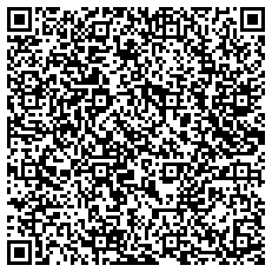 QR-код с контактной информацией организации AТ Line Inter Trans Com (АТ Лайн интер Транс Ком), ТОО