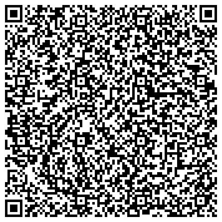 QR-код с контактной информацией организации Қамқор KZ (Камкор КэйЗет), ТОО