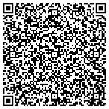 QR-код с контактной информацией организации Бмс электромеханика нс, ТОО