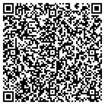 QR-код с контактной информацией организации Эколампа Астана, ТОО