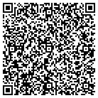 QR-код с контактной информацией организации DSS Kazakhstan, ТОО