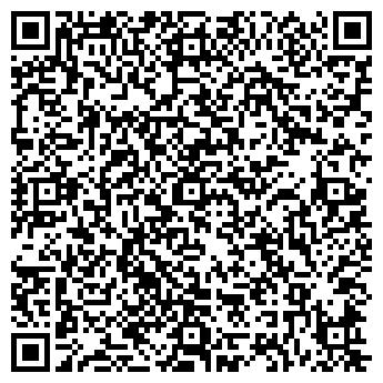 QR-код с контактной информацией организации Рубеж, ТОО