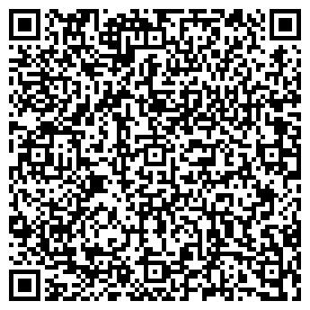 QR-код с контактной информацией организации Autosounde (Автосаунд), TOO