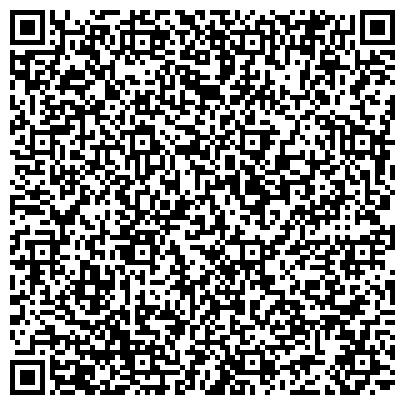 QR-код с контактной информацией организации Hyundai Auto Truck & Bus (Хюндай Авто Трак энд Бас), ТОО