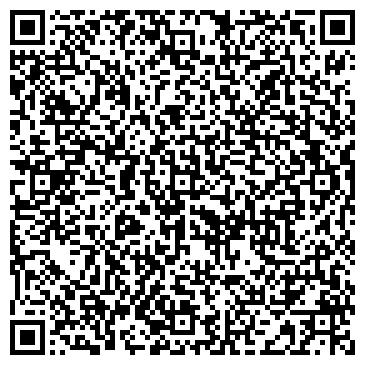 QR-код с контактной информацией организации КазТранс Тахограф, ТОО
