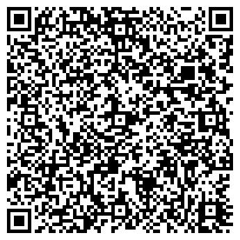 QR-код с контактной информацией организации AL-PRO (Аль-Про), ТОО