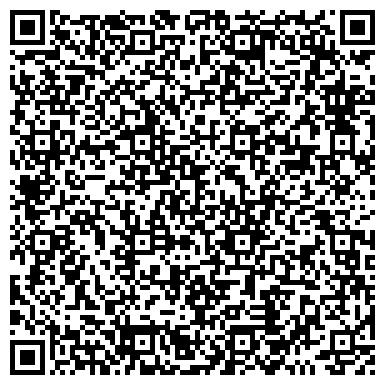 QR-код с контактной информацией организации Unicom (Юником), ТОО