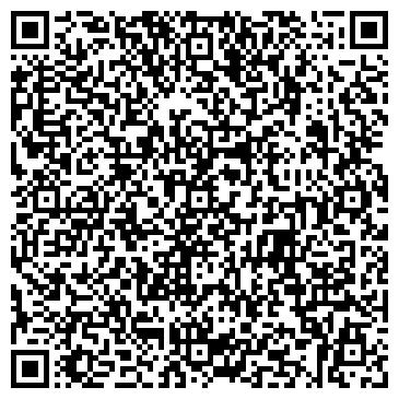 QR-код с контактной информацией организации Торговый дом Тумен, ТОО