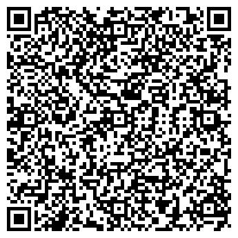 QR-код с контактной информацией организации Сетко, ТОО
