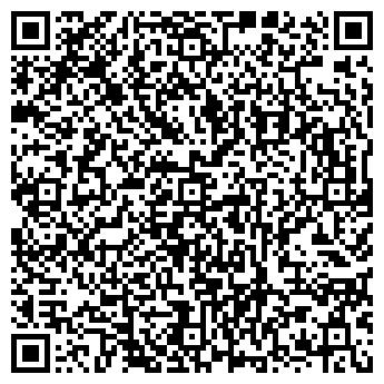 QR-код с контактной информацией организации ЕВРОКЛЮЧ, ТОО