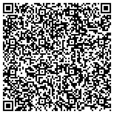 QR-код с контактной информацией организации Advinn Solutions (Эдвин Солушен), ТОО