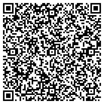 QR-код с контактной информацией организации Звук, ТОО