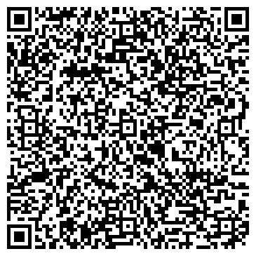 QR-код с контактной информацией организации Intervision Kz, ТОО