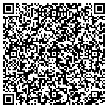 QR-код с контактной информацией организации Эгида GROUP, ТОО