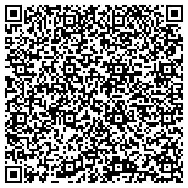 QR-код с контактной информацией организации MicroDigital Kazakhstan (МикроДиджитал Казахстан), ТОО