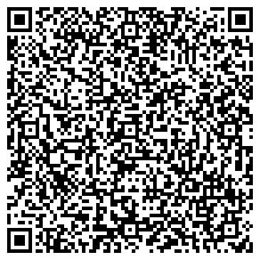 QR-код с контактной информацией организации Казтехпоставки Алматы, ТОО