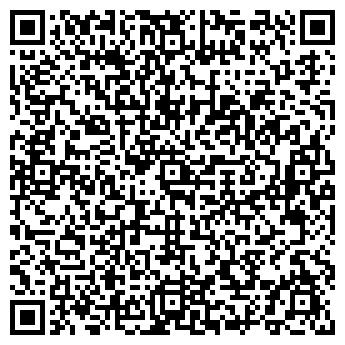 QR-код с контактной информацией организации Компания Эф Эф, ТОО