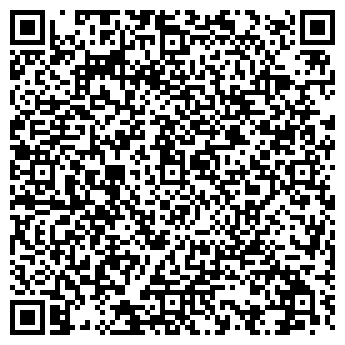 QR-код с контактной информацией организации Сиверт, ТОО