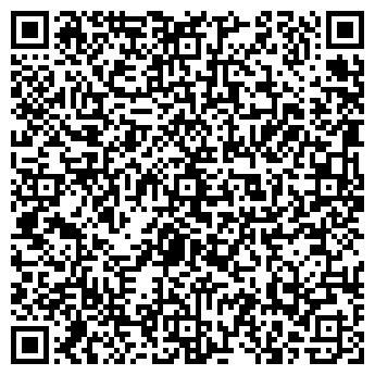 QR-код с контактной информацией организации H L C(ЭйчЛС),ТОО