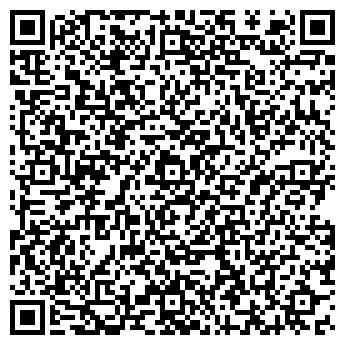 QR-код с контактной информацией организации AlBiStar (АлБиСтар), ТОО
