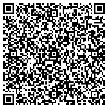 QR-код с контактной информацией организации S-Video (Эс-Видео), ИП