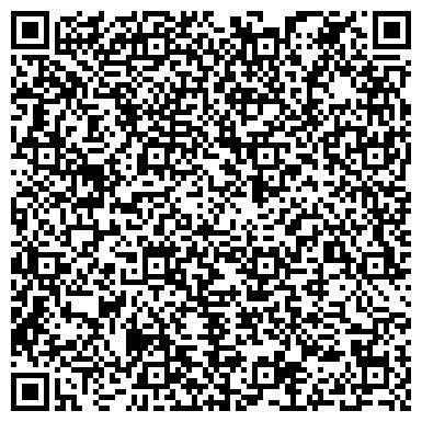 QR-код с контактной информацией организации Комплексная безопасность, ТОО
