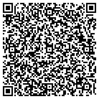 QR-код с контактной информацией организации Интер форма,ТОО