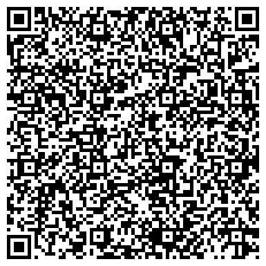 QR-код с контактной информацией организации Восток-сервис Астана НТ (Vostok Servis Astana NT), ТОО