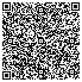 QR-код с контактной информацией организации Fox Elektonics, ТОО