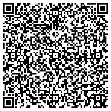 QR-код с контактной информацией организации TRT Power Supply (ТРТ Пауэр Саплай), ТОО