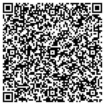 QR-код с контактной информацией организации Элитар, ТОО