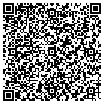 QR-код с контактной информацией организации Промо Астана, ТОО