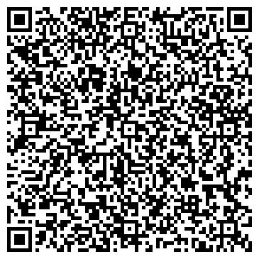 QR-код с контактной информацией организации Комплекс услуг пожарной безопасности, ТОО